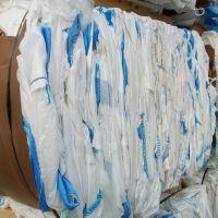 خرید و فروش ضایعات پلی پروپیلن (PP)