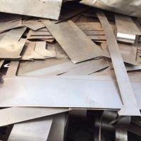 خرید و فروش ضایعات آهن گالوانیزه