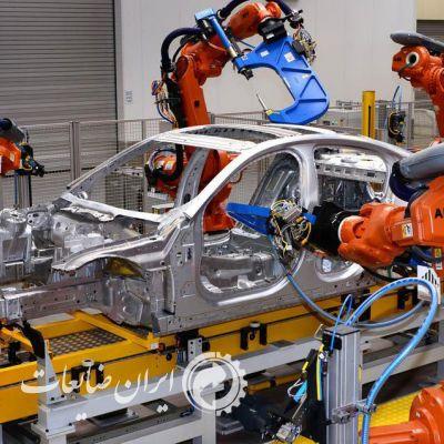 ساماندهی ضایعات آلومینیومی خودرو ، ضایعات خودرویی
