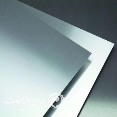ابتکاری جدید در تولید آلومینیوم آلیاژی ، صفحات آلومینیومی