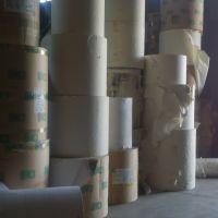 مزایده ضایعات رول کاغذ