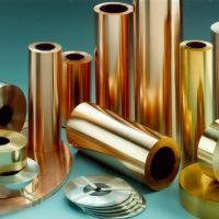 فلزات غیرآهنی ، فلزات اساسی ، فلزات اولیه و ثانویه ،