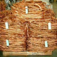 خرید و فروش ضایعات مس کابلی