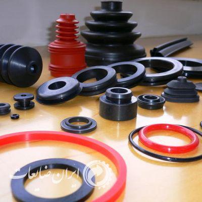 تولید قطعات لاستیکی ، ماشین آلات کشاورزی ، خودرو  و ...