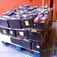 بازیافت سرب از باتری فرسوده ، ضایعات باتری