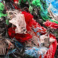 ضایعات منسوجات و چرم