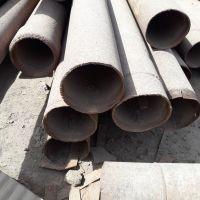 فروش انواع مقاطع فولادی