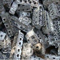 خرید ضایعات آلومینیوم مصرف کننده