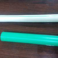 لوله سبزوسفید