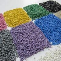 محصولات پلاستیک و پلیمر