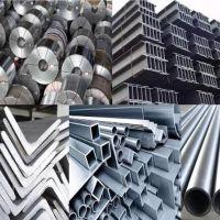 خرید و فروش محصولات آهن و فولاد