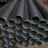 خرید و فروش لوله / اتصالات فولاد