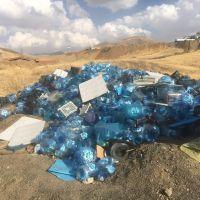 ضایعات پلاستیکی مجتمع پتروشیمی کردستان