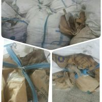 کیسه های کاغذی با لایه لمینت(وارداتی)