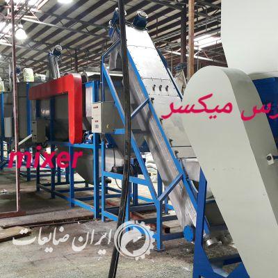 سازنده ماشین آلات بازیافت پت (PET)