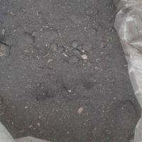ضایعات خاک آهن