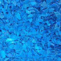 خرید و فروش پلاستیک آسیابی بادی