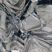 فروش ضایعات نرم آلومینیومی
