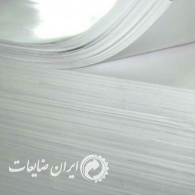 خرید کاغذ سفید