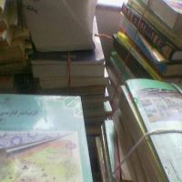 خرید ضایعات کتاب و کاغذ باطله