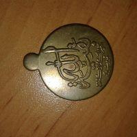 سکه برنجی حکاکی شده