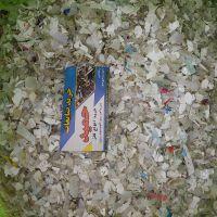 خرید مواد اسیابی پلاستیک