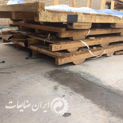 خریدار ضایعات چوبی کفی و پالت زیر بار
