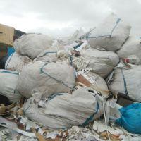 خریدار  ضایعات روکش وکیوم پوشال فمیزه PVC