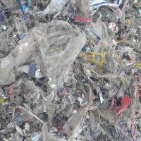 فروش ضایعات پلاستیک و چسب درهم