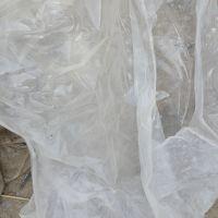 فروش نایلون پلاستیک پرس شده