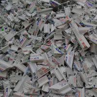 خرید ضایعات UPVC یو پی وی سی وآلمینیوم و...