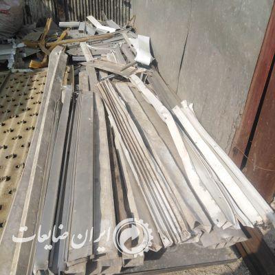 خرید انواع ضایعات فلزات