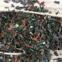 فروش عمده ضایعات پلاستیک سبد آسیابی