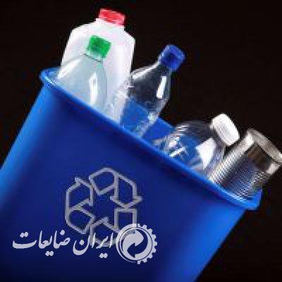 علايم انواع پلاستيک - PET - HDPE - PVC