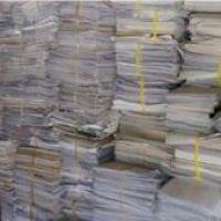 فروش روزنامه باطله
