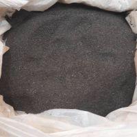 فروش خاکه آهن