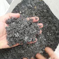 فروش سبد آسیابی سیاه