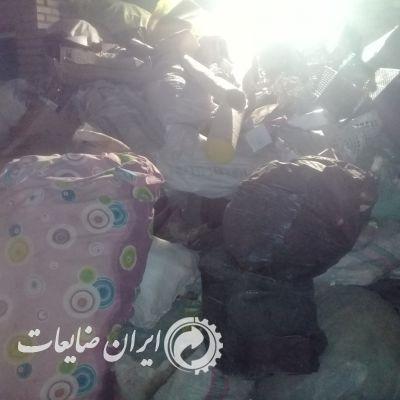 فروش آهن درهم حلب و سنگین کهنه