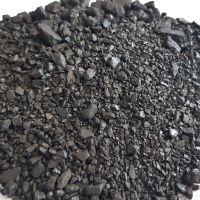 فروش 500 تن زغال کک 70 درصد کربن