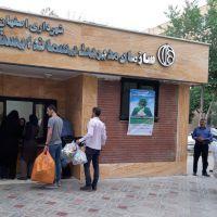آغاز به کار مجدد ایستگاههای بازیافت شهر اصفهان