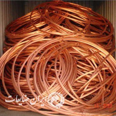 خرید اینترنتی انواع ضایعات فلزی در محل