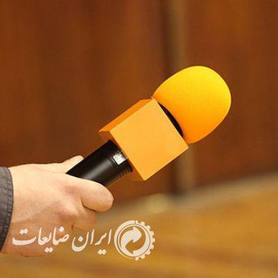 مصاحبه اختصاصی روزنامه دنیای اقتصاد با ایران ضایعات