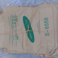 خرید انواع ضایعات کارخانه کارتن مواد ضایعاتی گرانول ، پی وی سی pvc و پلیمر و...