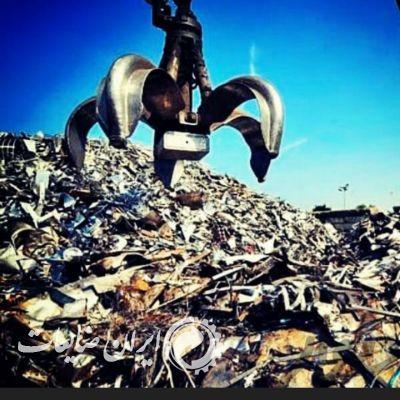 خرید آهن ضایعات مس کابل تخریب خانه تیراهن میلگرد