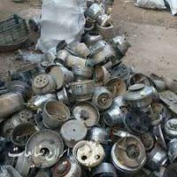 فروش فلزات رنگی مس، برنج، آلومینیوم نرم و خشک