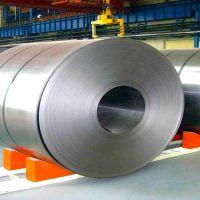 چالش های پیش روی صنعت آلومینیوم
