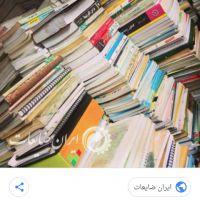 خرید ضایعات کارتن،کتاب،کاغذباطله،روزنامه