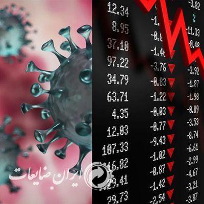 کرونا و رکود اقتصادهای بزرگ جهان