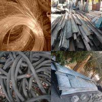 خریدار آهن آلات و خرید ضایعات فلزات رنگی