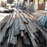 خریدار آهن آلات و ضایعات مس آلومینیوم